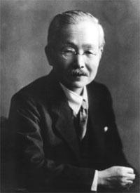 Picture of Kikunae Ikeda